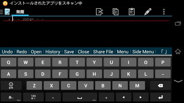 2014-12-09 01.51.48