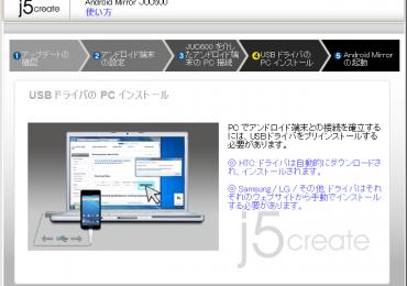 SnapCrab_Android Mirror Control_2015-6-2_9-19-20_No-00