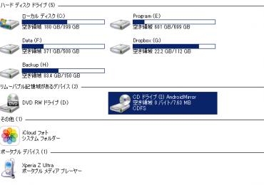 SnapCrab_NoName_2015-6-2_14-22-31_No-00