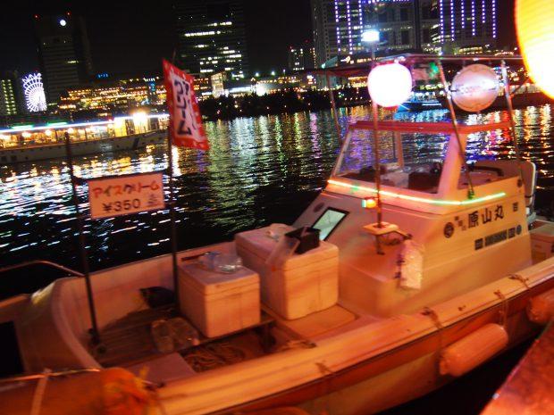 屋形船アイス